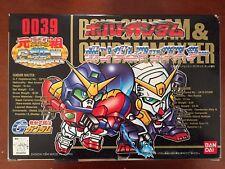 SD Gundam 0039 Gundam Maxter & Bolt Gundam (Mobile Fighter G Gundam) Super Rare