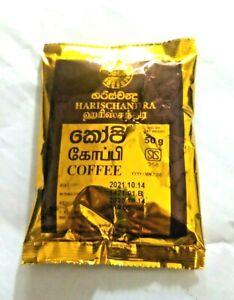 Ceylon Harischandra Coffee Powder 100% Natural Product quality