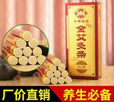 New 10 Years Traditional Moxibustion Sticks Smoke Chen Moxa Roll Sticks