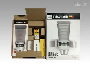 Tajima Jacket Cooling System Air Condition Preparing for Heat FB-AA28SEGW DHL