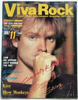 VIVA ROCK 11/1987 Japan Music Magazine Bon Jovi John Taylor Kiss Dee Snider Cult
