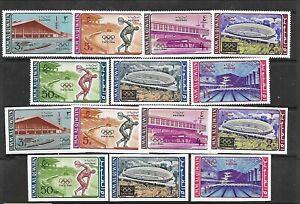 UMM AL QIWAIN Sc 19-25 NH issue of 1964 - PERF & IMPERF SETS - OLYMPICS