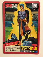 Yu Yu Hakusho Super Battle Power Level 203 - Part5