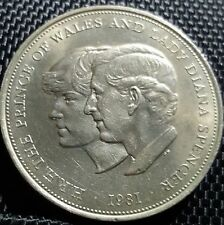 1981 Uk (Great Britain) Prince of Wales & Lady Diana Wedding Crown Unc #D1179