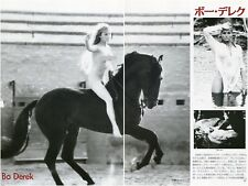 BO DEREK sexy on Horse 1990s Japan Picture Clipping 2-Pages #CA/JF