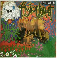 """THE FLYING KARPET -1968- SEALED 2013 REISSUE 10"""" LP COLOR WAX MEXICAN PSYCH"""