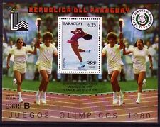 Le paraguay MichelNr. bloc 338 cachet