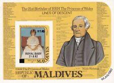 (37021) Maldives MNH IMPERFORATE Princess of Wales OVERPRINT minisheet 1982