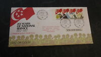 OLD SINGAPORE STAMP ISSUE FIRST DAY COVER, 1987 NATIONAL SERVICE