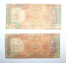 INDE - INDIA - BILLETS - 2 * 10 RUPEES - ROUPIES