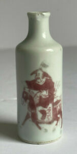 Antique Chinese Porcelain Snuff Bottle White with Burnt Orange Hunter Deer