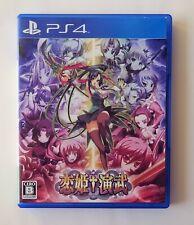 KOIHIME ENBU Ryo Rai Rai Fighting Girls Vs. [ M2 ] PS4 Sony Playstation 4