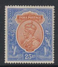 INDIA-1913 25r Orange & Blue Sg191 - MOUNTED MINT