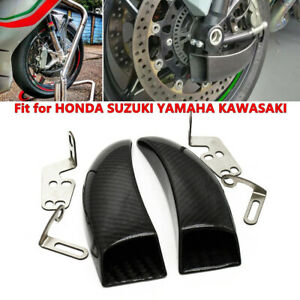 2x Carbon Fiber Racing Front Brake Ducts Cooling System Fit for Kawasaki /YAMAHA