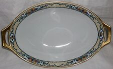 Thomas China Delmonte Oval Vegetable Bowl 11 3/4""