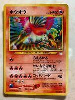 Pokemon 2000 Neo Revelation Holofoil Rare Ho-Oh No 250 Japanese