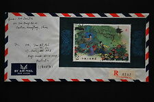 China PRC T99 Peony Pavilion S/S on Cover - Registered to Australia 1984.12.7