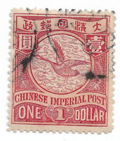 CHINA IMPERIAL POST FLYING GEESE STAMP $1