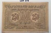 Ukraine 250 Karbovantsiv 1918 P39