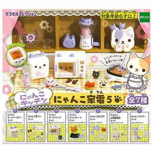 Epoch Capsule toys Gashapon Nyanko Cat Kitchen Electronics Part 5 Full Set 7 pcs