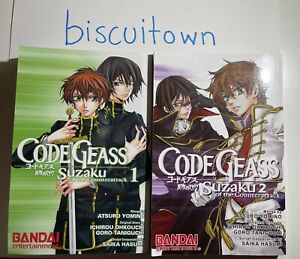 Code Geass Suzaku of the Counterattack Manga Vol 1-2 (OOP)