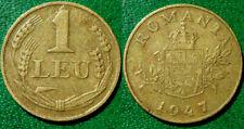 1 leu 1947 Romania Coin Combine FREE!