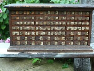 Antique Vtg Early 1900s Oak Parts Hardware Jeweler Cabinet Drawers Apothecary