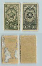 Russia USSR 1943 SC 897-898 mint . f8334