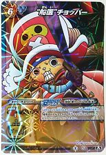 One Piece Miracle Battle Carddass Tony Tony Chopper OP Boost Rare 77/77