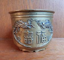 Antique Japanese Cast Bronze Dragon Planter Incense Burner Pot Vase Bowl