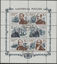 Cancelled to Order/CTO Sheet Russian & Soviet Union Stamps