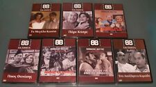 THANASIS VEGGOS KATSELI VALSAMI FONSOU ANOUSAKI 7x DVD LOT GREEK MOVIES New