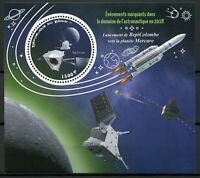Space Stamps 2018 MNH Astronautics Launch BepiColombo to Mercury 1v M/S