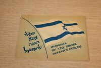 Insignia Of The Israel Defence Forces Illustrated Booklet Vintage Military