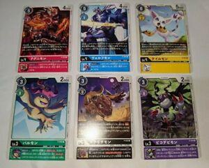 Digimon Card Game TCG 1st Anniversary Promo Card Set (JP) [P-029 ~ 034]