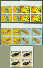 Mali 1977 Insects set imperf margin blocks