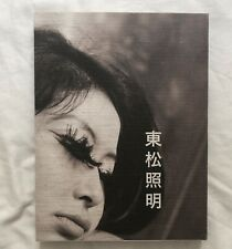 Shomei Tomatsu, Photographs 1951-2000, Only Photography, 2012, n°27/500