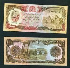 AFGHANISTAN  - 1979 1000 Afghanis UNC Banknote