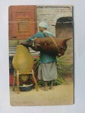 Cairo Egypt Vintage colour Postcard 1936 The Water Carrier