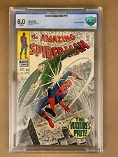 Amazing Spider-Man #64 - Silver Age 9/1968 (Marvel) - CBCS 8.0 (Not CGC)