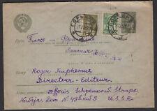 RUSSIE: Enveloppe de NORVAJA 1938 Entier 20k Olive +20k+10k Oblt CàDate ГОРЬКИИ