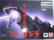 Bandai S.H.Monsterarts Godzilla 2016 The Fourth Awakening Ver. Figure Japan F/S