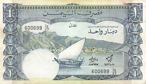 Yemen (South) 1 Dinar 1984 P-7