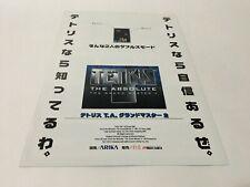 tetris grand master | eBay