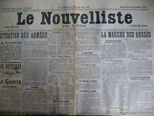 WW1 MARCHE DES RUSSES CHRONIQUE REGIONALE LE NOUVELLISTE DE LYON 16/9/1914