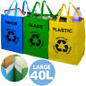 Set of 3 Large Recycling Bags Bin 40L - Paper Glass Plastic Waste Bin Bag Sack