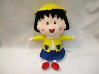 "Chi-bi Maruko yellow hat girl  Stuffed plush doll 12"" dolls QT223 new"