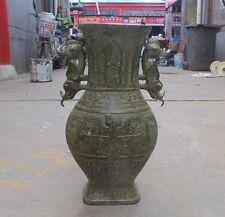 China Folk Old Copper Bronze found Archaeopteryx Bird Taotie Crock Pot Jar Vas