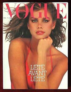 Vogue Paris ~ #596 May 1979 ~ Albert Watson Janice Dickinson Mike Reinhardt