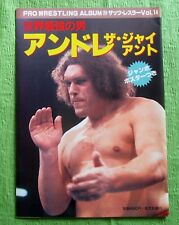 1983 André the Giant PRO Wrestling Album28 That's Wrestler14 with his Poster